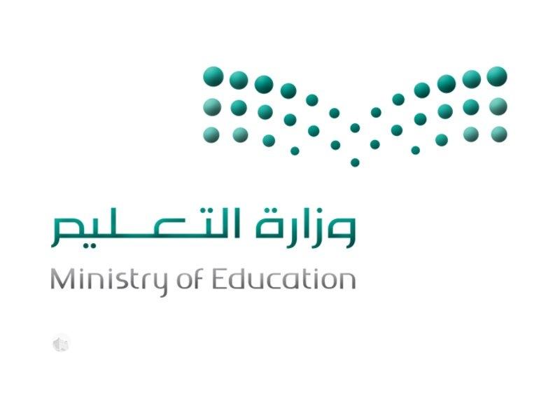 """""""التعليم"""" تعلن قرارات تحسين مستويات 4687 معلمة و331 معلماً"""