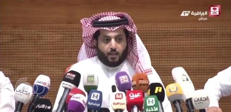 إلغاء مسمى دوري جميل وإطلاق مسمى الدوري السعودي الممتاز على البطولة