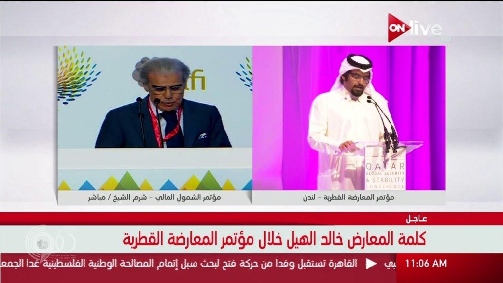 مؤتمر المعارضة القطرية : يتوجب علينا النظر في تغيير النظام الذي يدعم التطرف – فيديو