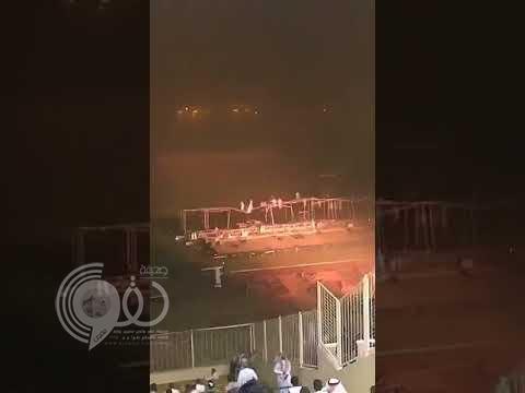 """بالفيديو.. شاهد لحظة سقوط مسرح احتفالية """"جازان"""" باليوم الوطني ونجاة أشخاص بأعجوبة"""