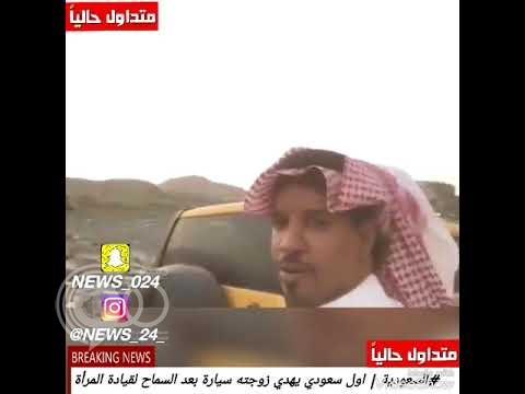 """شاهد .. أول سعودي يهدي زوجته سيارة """"همر"""" بعد السماح للمرأة بالقيادة"""