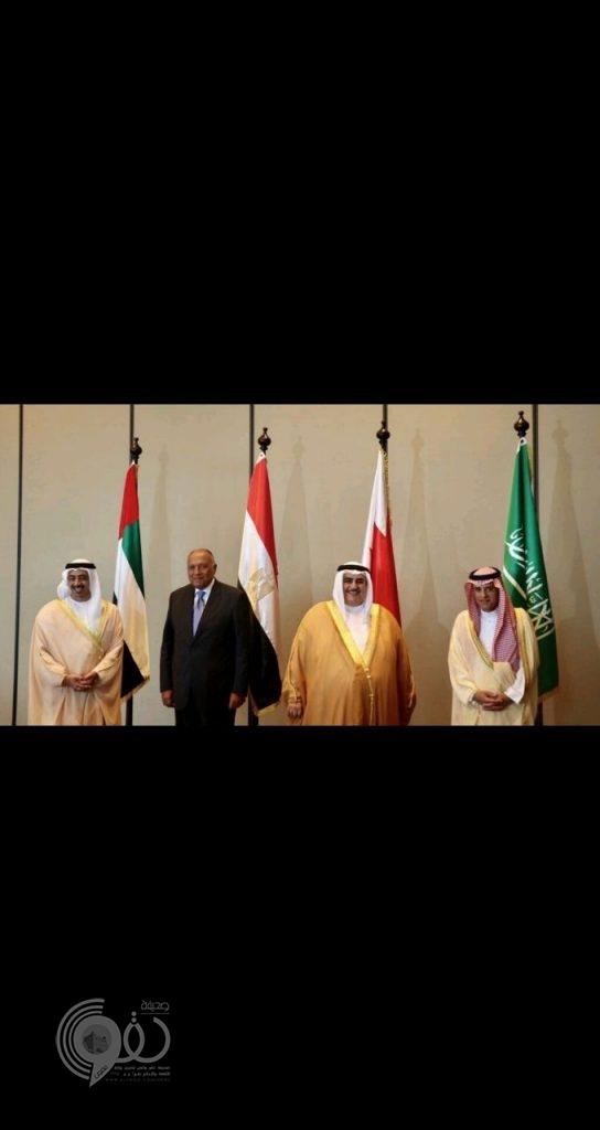 عاجل بيان من الدول الداعية لمكافحة الإرهاب