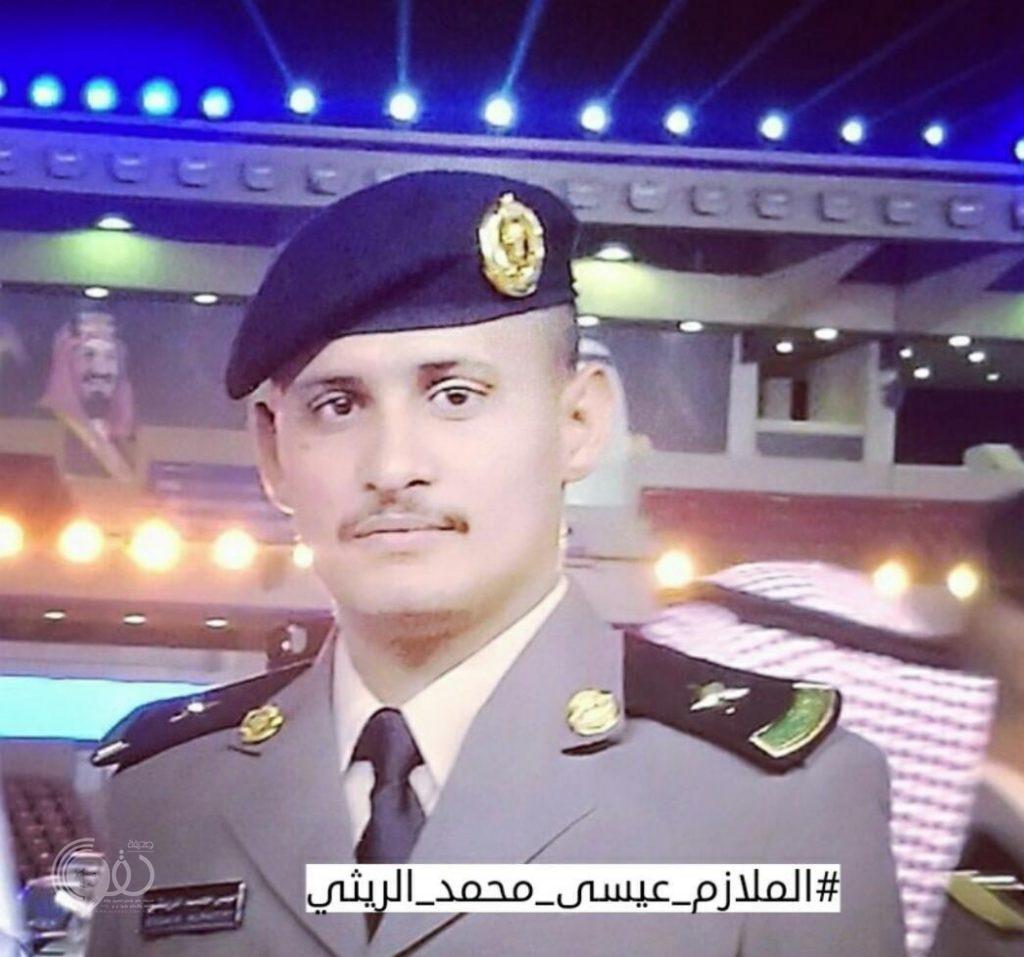 الملازم عيسي محمد الريثي يتخرج من كلية الملك فهد الامنيه