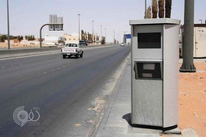 """بعد توجيه وزير الداخلية.. """"المرور"""" تبدأ بتعديل السرعات في نظام ساهر"""