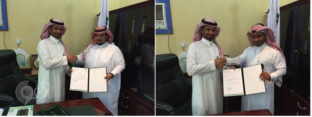 رئيس بلدية الريث يكرم المتميزين من منسوبيها