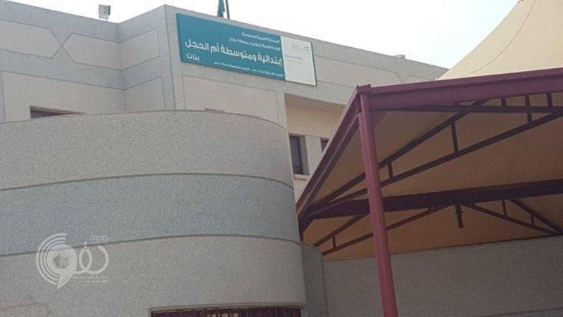 """إخلاء مدرسة بنات في """"أبو عريش"""" بسبب مشاكل الكهرباء"""