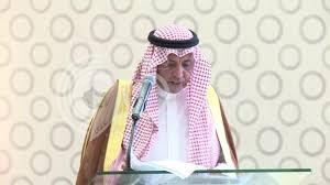 """اللواء المتقاعد """"ناصر الدويسي"""" مستشارا بمكتب سمو وزير الداخلية"""