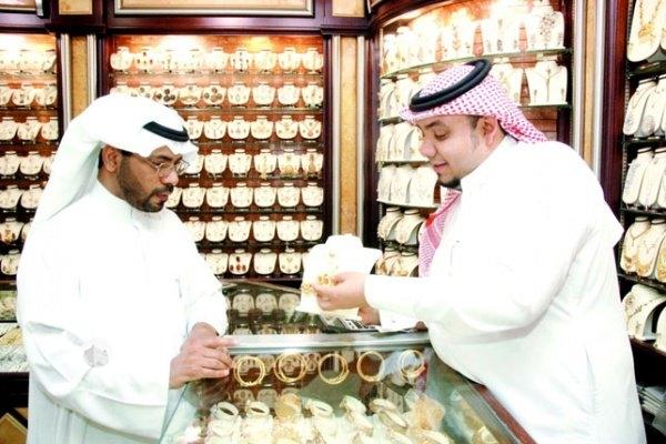 18 ألف وظيفة للسعوديين بمحلات الذهب