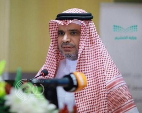وزير التعليم يعلن عن قرب اعتماد حوافز المعلمين والمعلمات