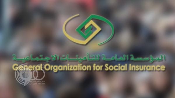 المؤسسة العامة للتأمينات الاجتماعية تكشف عن تفاصيل صادمة بشأن سلم رواتب السعوديين