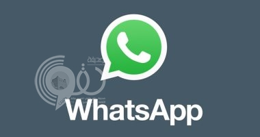 ميزة جديدة من واتساب تخفف من عبء المستخدمين