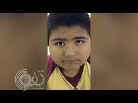 بالفيديو: طفل ابتلع صافرة جعلته يزمر مع كل نفس