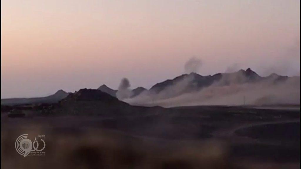 بالفيديو .. لحظة استهداف القوات السعودية للميليشيات الحوثية وحرس المخلوع قبالة نجران