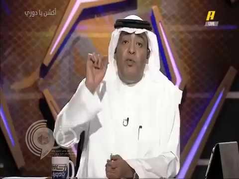 """بالفيديو : كيف رد وليد الفراج على تغريدة محمد الدعيع """"مشكلتي هلالي"""" ؟"""