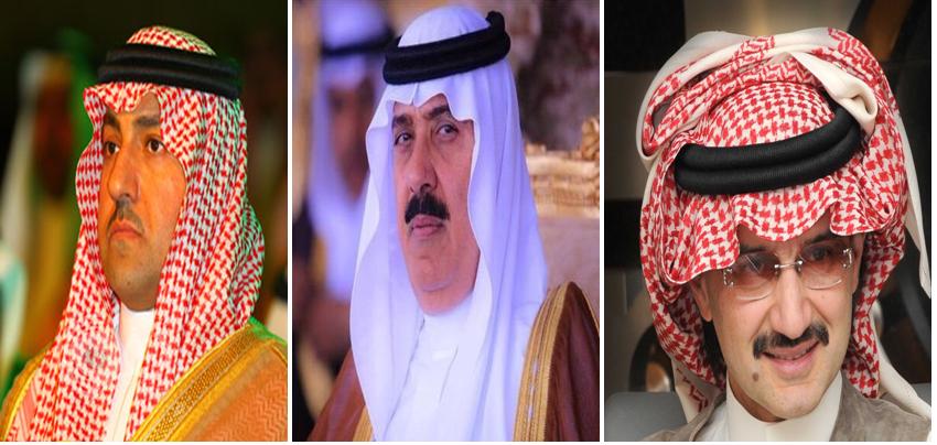 تعرف على قائمة الاتهامات الموجهة للأمراء متعب والوليد بن طلال وتركي بن عبدالله!