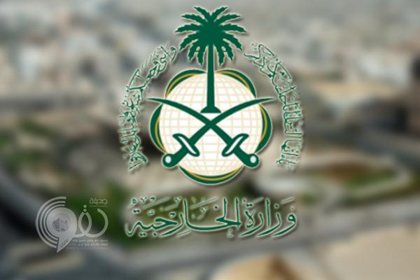 عاجل : الخارجية تطالب السعوديين بمغادرة لبنان فورًا وعدم السفر إليها
