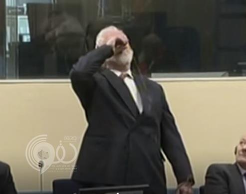 """شاهد.. قائد عسكري كرواتي ينتحر بـ""""السمّ"""" خلال إجراءات محاكمته بارتكاب جرائم حرب في البوسنة"""