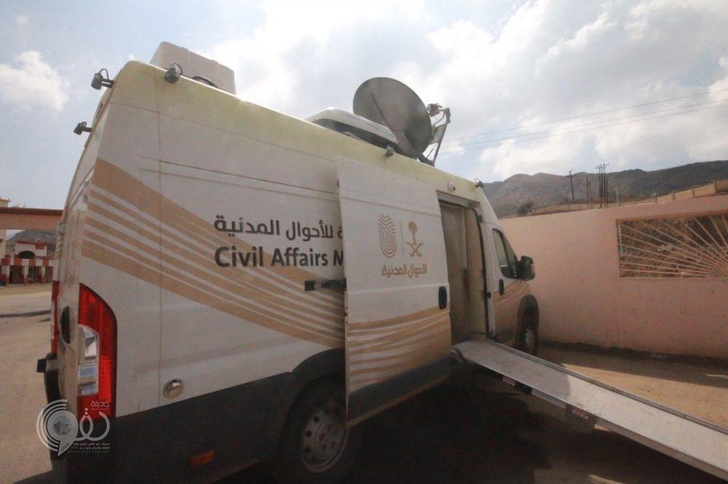 الأحوال المدنية تقدم خدماتها في محافظة الريث وجامعة طيبة