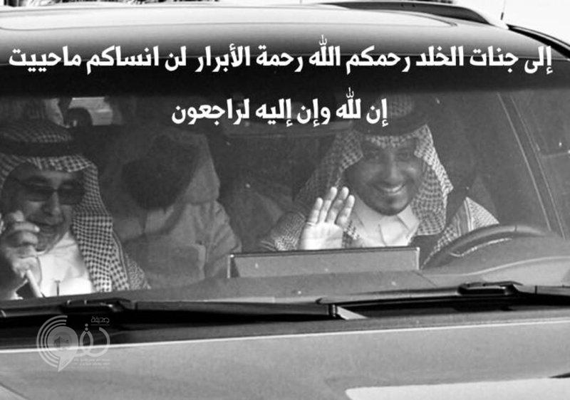 """شاهد.. الصورة الأخيرة في حياة """"منصور بن مقرن"""" قبل تحطُّم الطائرة"""
