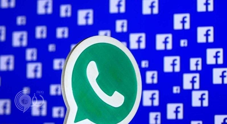 """""""فيسبوك"""" يطلب من المستخدمين إرسال صورهم العارية"""