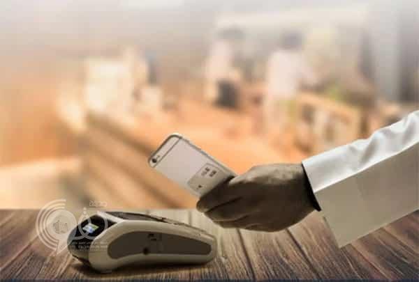استخدام الهاتف الجوال كبديل لبطاقة الصراف في عمليات سداد المدفوعات والمشتريات!