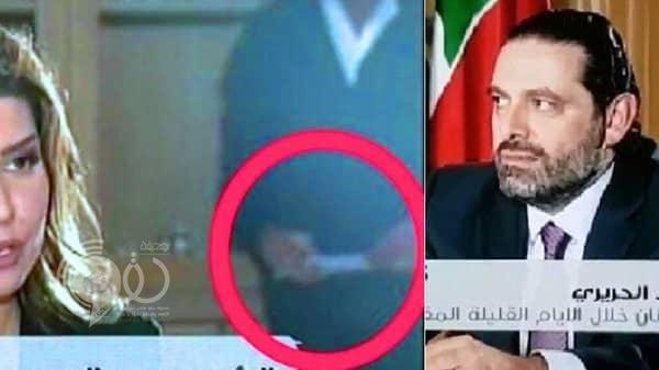 من يكون الرجل الغامض الذي أثار الشكوك بظهوره في المقابلة مع سعد الحريري- فيديو