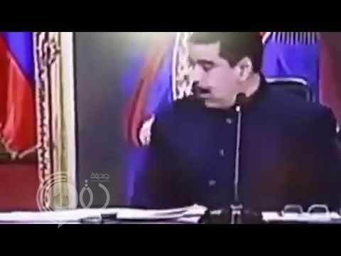 بالفيديو : رئيس فنزويلا يستفز شعبه بأكل اللحوم أثناء إلقاء خطابه عن الفقر