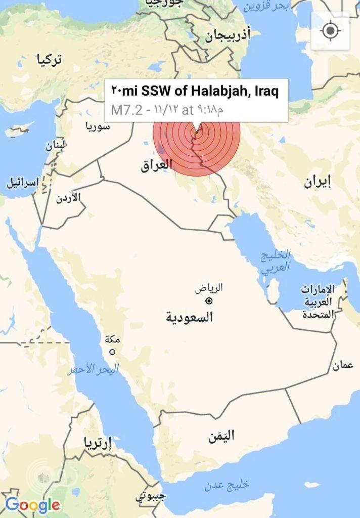 عاجل.. زلزال عنيف يضرب شمال العراق ويشعر به سكان الخليج