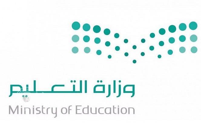 """""""التعليم"""": إيقاف عمل نظام """"فارس"""" حتى الاثنين المقبل"""