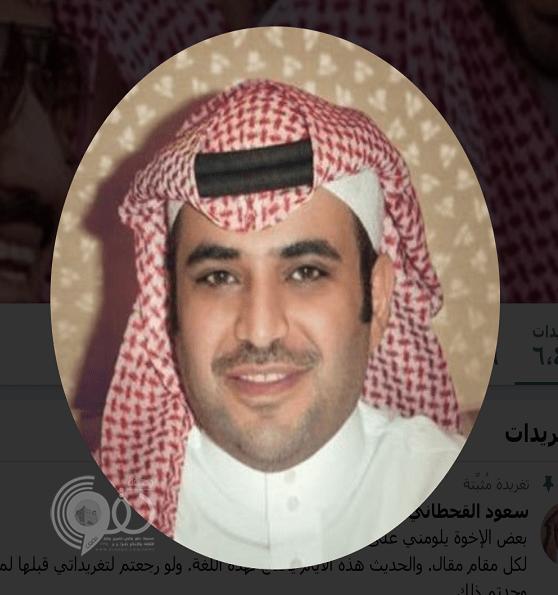 منعت لاعبي قطر وسمحت لإسرائيل.. القحطاني يرد على مزاعم الإعلام القطري ويكشف الحقيقة!