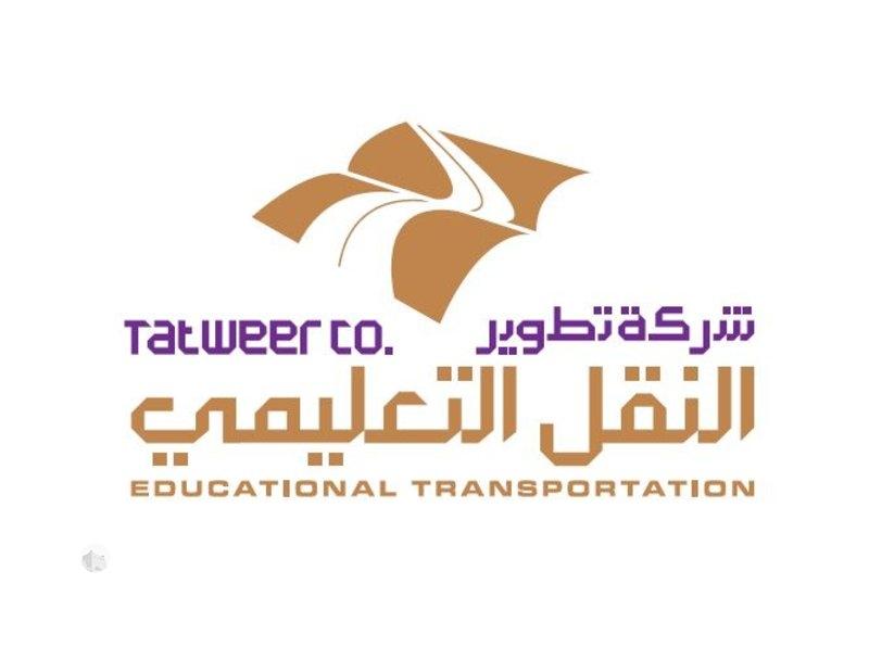 """""""تطوير"""": 133 حافلة لنقل الطلاب في مجمع """"إسكان الروان"""" بالعارضة"""