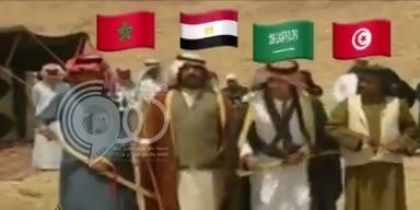 شاهد.. تعليقات طريفة ومقاطع فكاهية علَّق بها السعوديون والمصريون بعد قرعة كأس العالم
