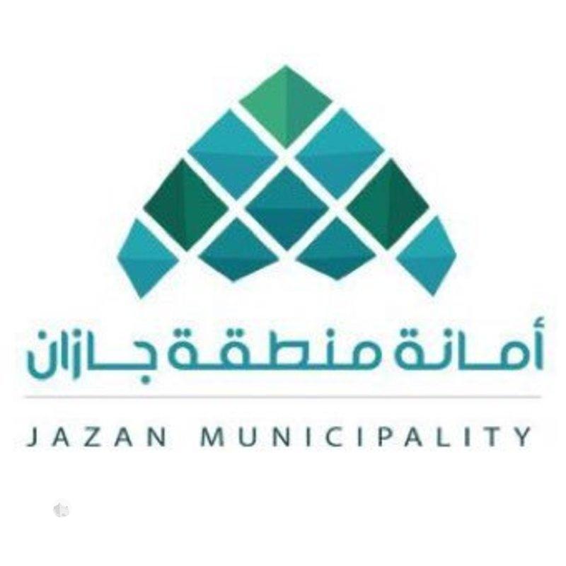 أمانة جازان تطالب الجهات الحكومية بالحجز على مبلغ مليون و300 ألف ريال لمؤسسة مقاولات