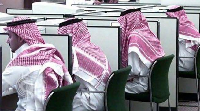 """هذه الفرص الوظيفية متاحة الآن.. تعرف على المهن الجديدة التي توفرها """"دور السينما"""" في السعودية!"""
