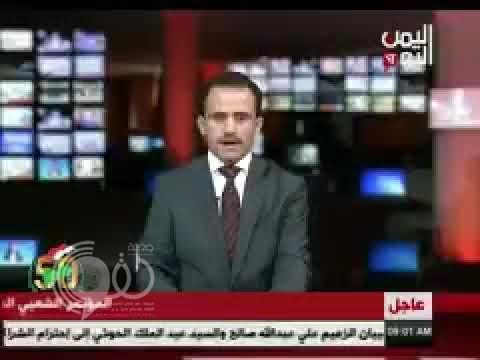 """بالفيديو.. """"المخلوع"""" صالح يوجه بيانًا عاجلًا لعناصر الجيش والأمن"""