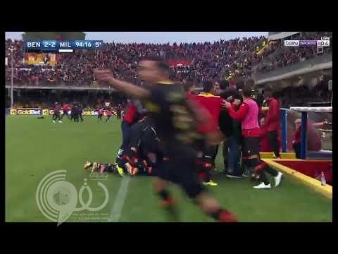 شاهد.. حارس يصنع الفارق مع فريقه ويسجل هدفاً قاتلاً في الدوري الإيطالي