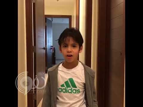 بالفيديو.. ابنا البرازيلي إيلتون خوزيه يرددان النشيد الوطني السعودي بطلاقة