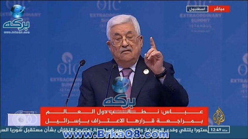 """""""غير هالحل لا تسمعوا أي كلام من أحد"""".. عباس يكشف كلمة الملك سلمان له بشأن القدس (فيديو)"""