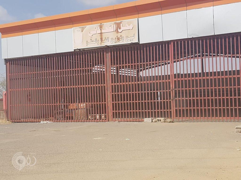 المتعهد الوحيد للغاز بمركز الحقو يُغلق محله منذ أسابيع والاهالي يطالبون بتدخل عاجل
