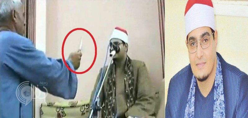 """بالفيديو: فلاح مصري يُشهر """"مطواة"""" في وجه قارئ قرآن"""