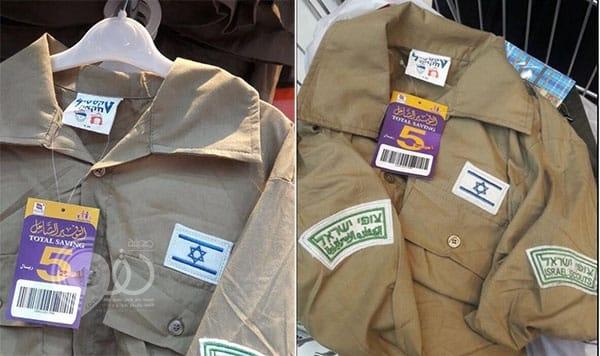 بالصور: مواطن يرصد ملابس عسكرية إسرائيلية بسوق في جازان.. والتجارة تتوعد