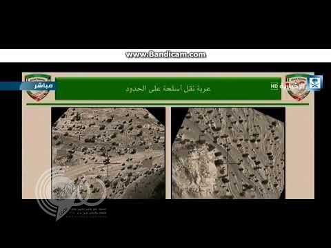 شاهد.. تدمير 3 قوارب مفخخة حوثية ومستودعات أسلحة تدعمها إيران واستهداف متسللين على الحدود