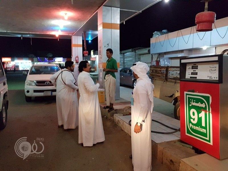 فِرق رقابية تضبط محطات امتنعت عن بيع الوقود بجازان