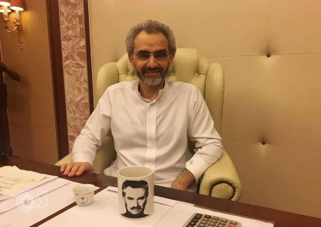هذا ما قاله الوليد بن طلال عن الملك سلمان وولي العهد!.. ويكشف عن أكثر ما ضايقه خلال الاحتجاز