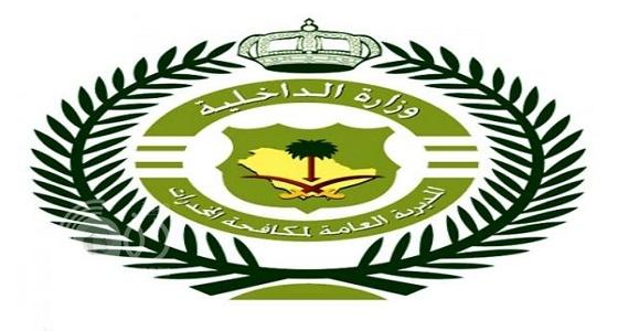 شرطة جازان تلقي القبض على مروج وبحوزته 20 كيلو جرام حشيش