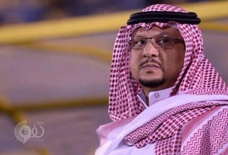 في 3 كلمات.. أول تعليق من فيصل بن تركي بعد حل إدارة نادي النصر
