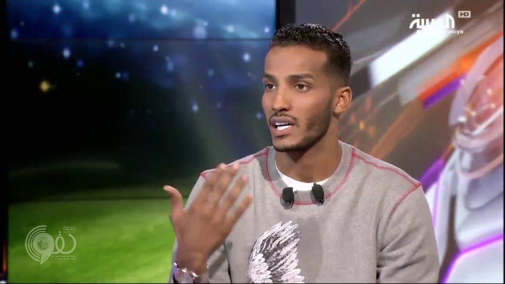 بالفيديو..هزازي: أجمل أيامي كانت في الاتحاد وأسوأها مع النصر .. وغادرت التعاون لهذا السبب!