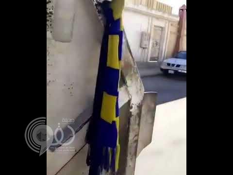 كيف تصرف مشجع نصراوي عندما شاهد علم فريقه معلق على شاحنة نفايات!-فيديو