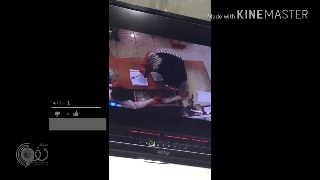 شاهد: لحظة سطو مسلح على سوبر ماركت شهير بحي الشفا بالرياض ومطاردة الأمن للمتهم