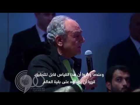 بالفيديو : تركي الفيصل يثير ضحك الحضور بمنتدى دافوس .. وهذا ما قاله عن ولي العهد